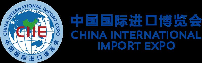 Index—China International Import Expo